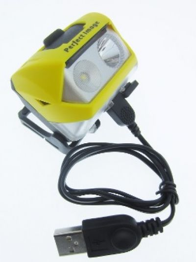 PERFECT IMAGE Dual CREE LED Rechargeable HeadTorch
