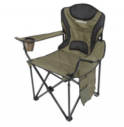 DARCHE 787 Collapsible Chair 150kg