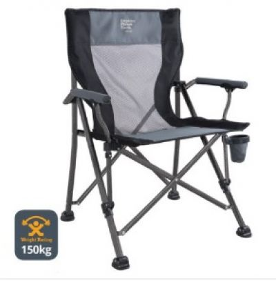EPE Chillax Camping Chair 150kg Capacity
