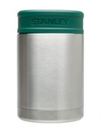 STANLEY Utility Vacuum Food Flask 570ml